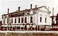 Srednerogatsky palace.jpg