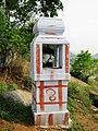 Sri Aagasa Lingeswarer temple, SRI SIDDHESHWARER HILL TEMPLE, SALEM - panoramio (1).jpg