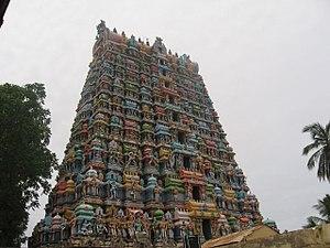 Srivaikuntanathan Permual temple - Image of the main entrance