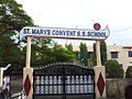 St. Mary's Convent Dewas Entrance.jpg