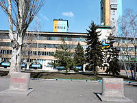 Stakhanov Coal Mine. Administrative Building.JPG