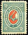 StampVenden1875Michel8.jpg