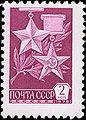 Stamp 12 1976 4600.jpg