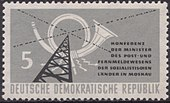 Stamp of Germany (DDR) 1958 MiNr 620.JPG