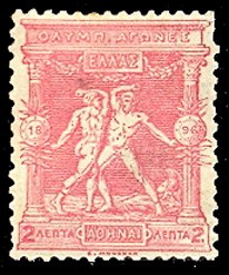 Stamp of Greece. 1896 Olympic Games. 2l