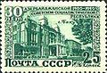 Stamp of USSR 1527.jpg