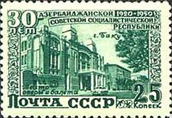 Stamp of USSR 1527.jpg