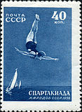 Stamp of USSR 1917.jpg