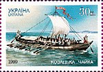 Stamp of Ukraine s249.jpg