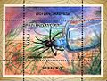Stamps of Azerbaijan, 2008-846-miniature sheet.jpg