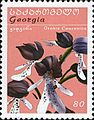 Stamps of Georgia, 2005-12.jpg