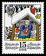 Stamps of Germany (DDR) 1974, MiNr 1996.jpg