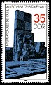 Stamps of Germany (DDR) 1982, MiNr 2735.jpg