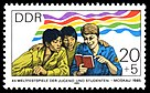 Stamps of Germany (DDR) 1985, MiNr 2959.jpg