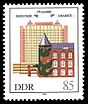 Stamps of Germany (DDR) 1985, MiNr 2981.jpg