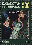 Stamps of Kazakhstan, 2014-032.jpg