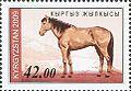 Stamps of Kyrgyzstan, 2009-570.jpg