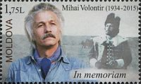 Stamps of Moldova, 2015-37.jpg