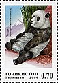 Stamps of Tajikistan, 016-06.jpg