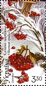 Stamps of Ukraine, 2014-63.jpg