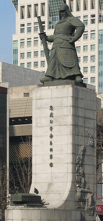 Yi Sun-sin - The statue of Admiral Yi at Sejongno, Seoul, South Korea.