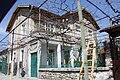 Stob Bulgaria 20090407 012.JPG