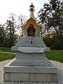 Stupa auf dem Mönchsberg-2.JPG