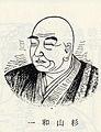 Sugiyama-Waichi-1610-1694.jpg