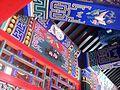 Summer Palace 颐和园 - panoramio (3).jpg