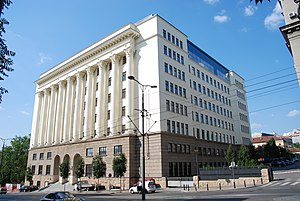 Supreme Court of Cassation (Serbia) - Building of the Supreme Court of Cassation