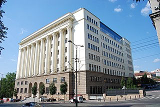 Supreme Court of Cassation (Serbia)