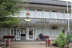 Svilengrad railway station