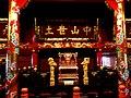 Syurijo Naha Okinawa Japan 沖縄 那覇 首里城 正殿 - panoramio (4).jpg