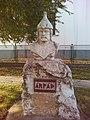 Tápiószentmárton Árpád szobor.jpg