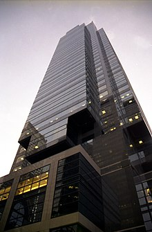 Image illustrative de l'article TD Canada Trust Tower (Calgary)