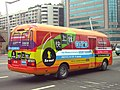 TGS2007 ShuttleBus So-net A5-191.jpg