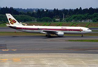 Airbus Industrie Flight 129 1994 Aviation accident