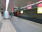 TRTC Zhongshan Station Platform 2015-02-12.jpg