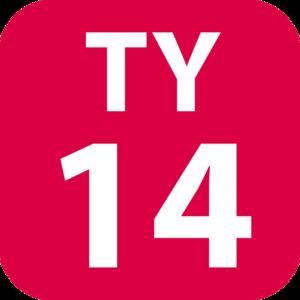 Tsunashima Station - Image: TY 14 station number