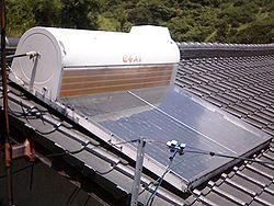 Agua Caliente Solar Wikipedia La Enciclopedia Libre
