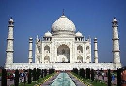 Taj Mahal (105136313).jpeg