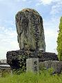 Takaba-Osamu-1831–1891-Sofuku-Temple-Fukuoka.jpg