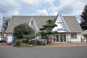 Shōtenkyō Station - Station building, April 2012
