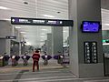 Taoyuan Airport MRT at Taipei Main Station.jpg