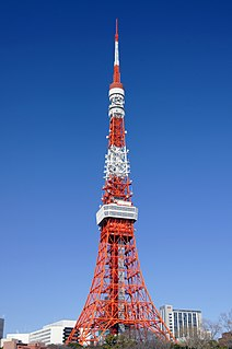Tokyo Tower Telecommunications and observation tower in Tokyo, Japan