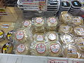 Tatsuno Almond butter.JPG