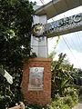 Taysan,Rosario,Batangasjf9623 21.JPG