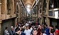 Tehran Bazaar protests 2018-06-25 07.jpg
