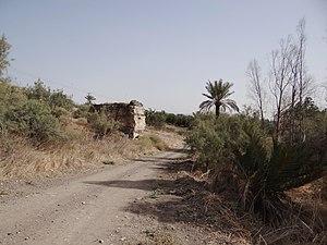 Al-'Ubaydiyya - Image: Tel Ubeidiya Gristmill