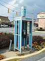 Telephone booth.JPG
